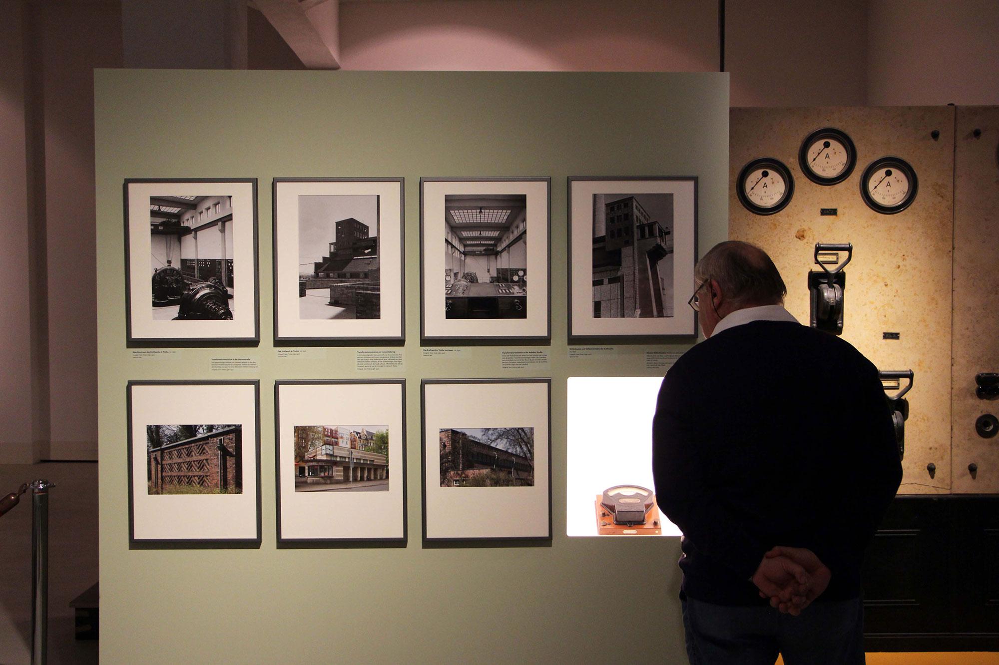 Kleinwohnungen, Modehaus, Kraftzentrale, Foto: Formikat GbR